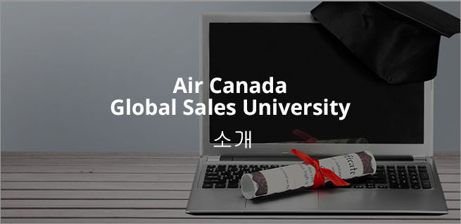 About Air Canada Global university